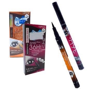 Plumín delineador indeleble punta de fieltro, 36H, modelo sujeto a disp, negro 1.5 g