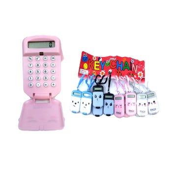 Calculadora llavero tipo celular, modelos y colores surtidos, 6 X 3.5 cm.