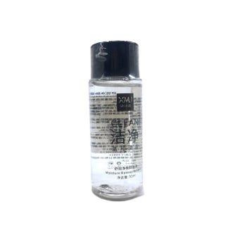 Desmaquillante líquido, CLEAN XMJ, 50 ml.