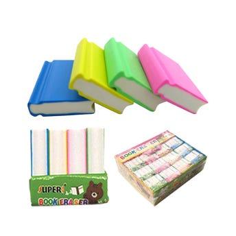 Goma para borra en forma de libros, set de 4 pz, colores surtidos 2.5 X 2 cm.