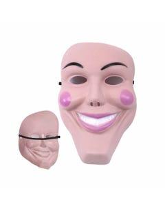 Máscara HALLOWEEN, tipo La púrga, surtido,  26.5 X 18 cm.